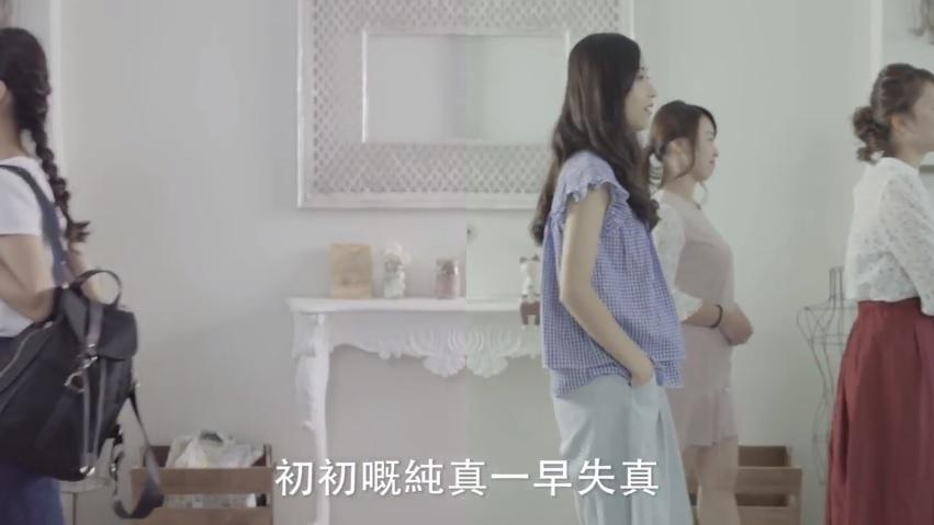 Reenex膠原自生【女生+3-3不變法則】