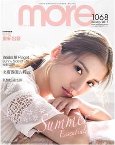吳千語 More No.1068