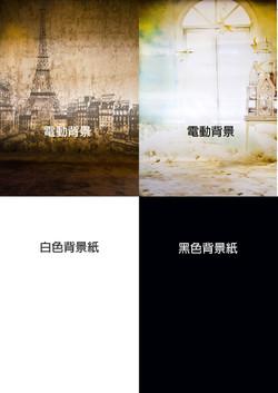 Flower Paradise  白花仙景