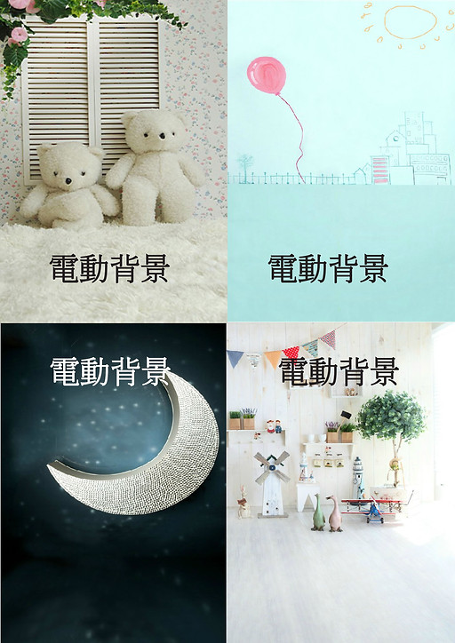 電動背景 電動背景 電動背 電動背景,text,font,product
