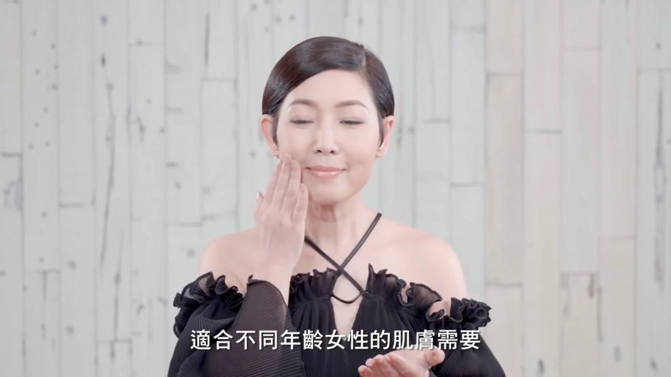 《黎芷珊》x L'Oréal Paris