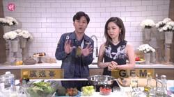 【G.E.M.女王教煮 @ OL Live Countdown】