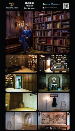 403.Korean Bookroom 韓式書房