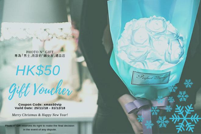 $50 Gift Voucher.png