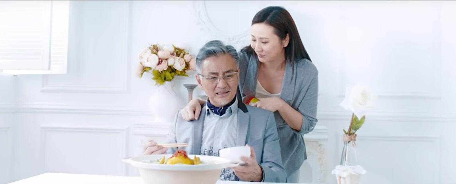 李錦記不加味精特鮮雞粉 – 尋找純真傳說