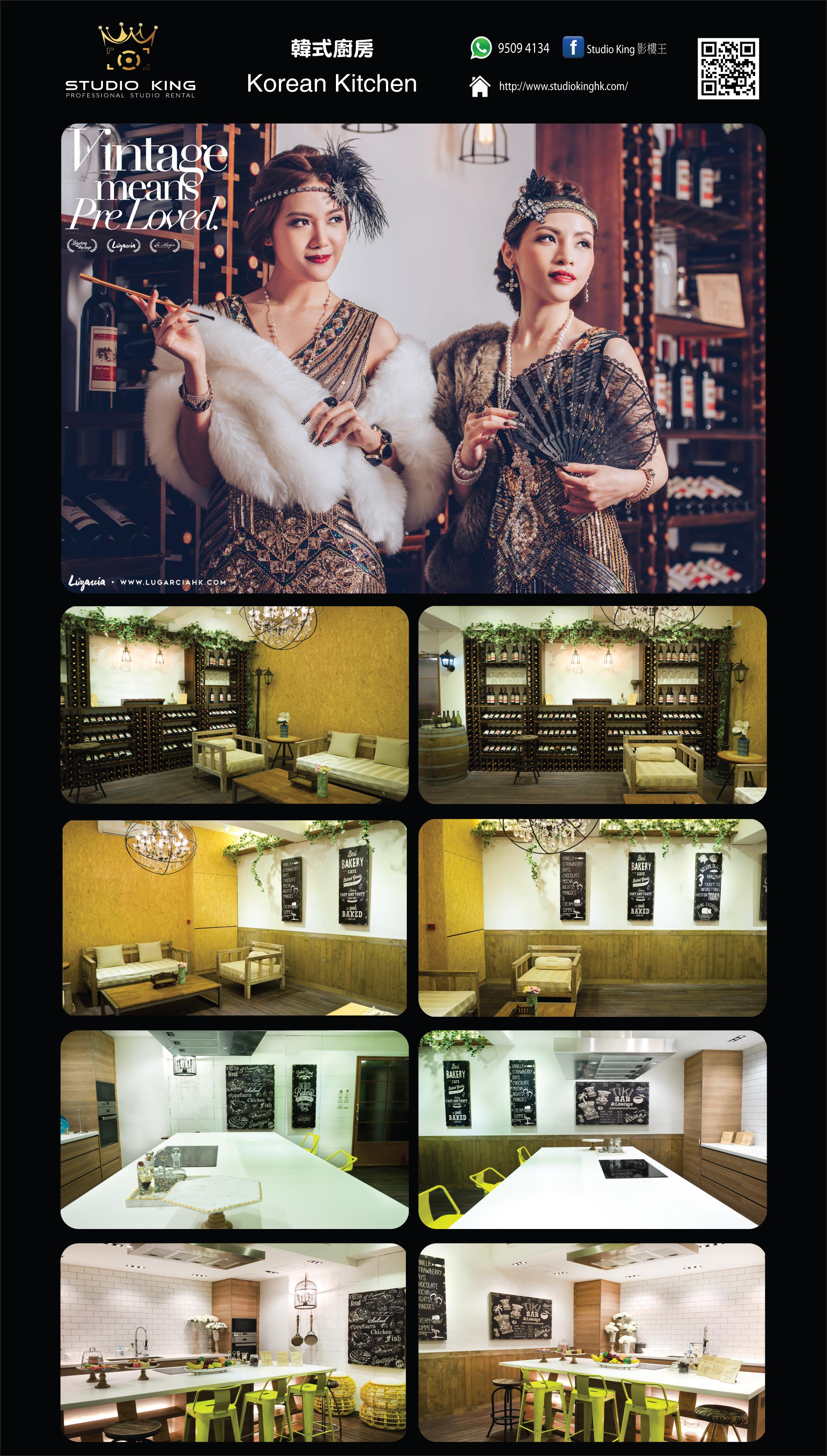 707.Korean Kitchen 韓式廚房