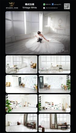 401.Vintage White韓式白房White