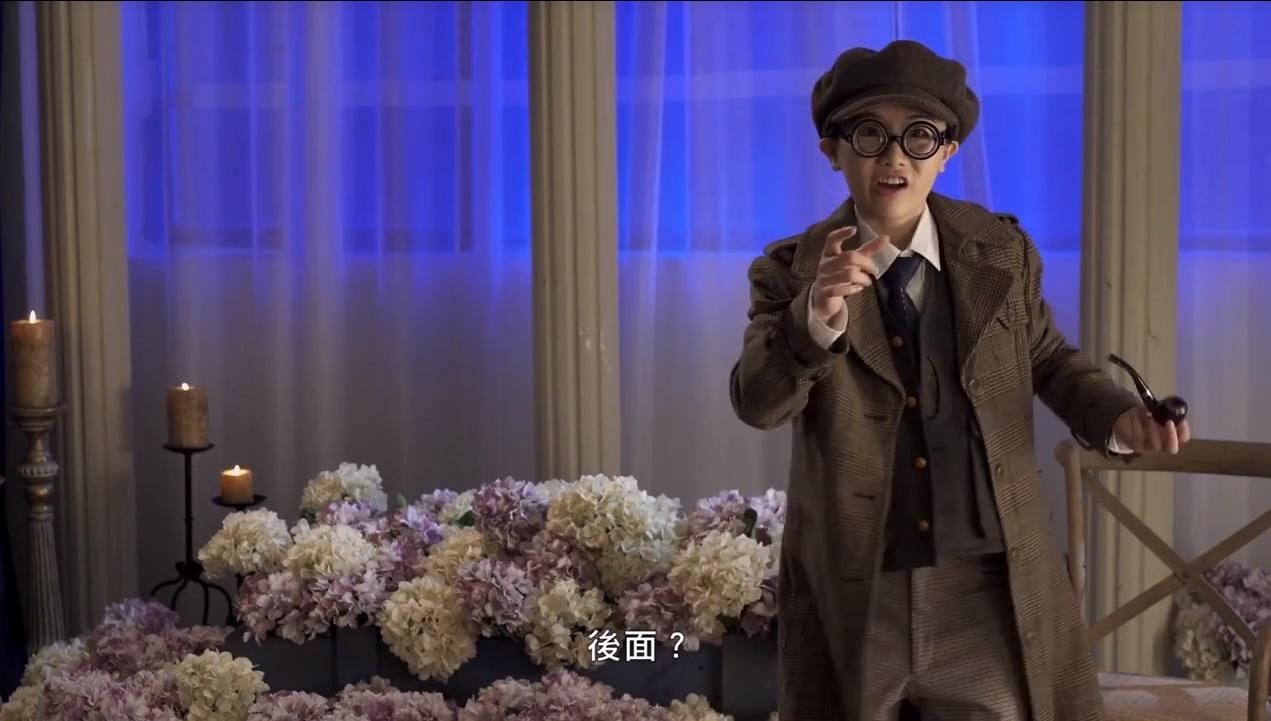 《譚杏藍》- 福爾摩花