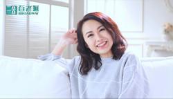百老匯 2016 Love Summer 廣告 - 湯怡