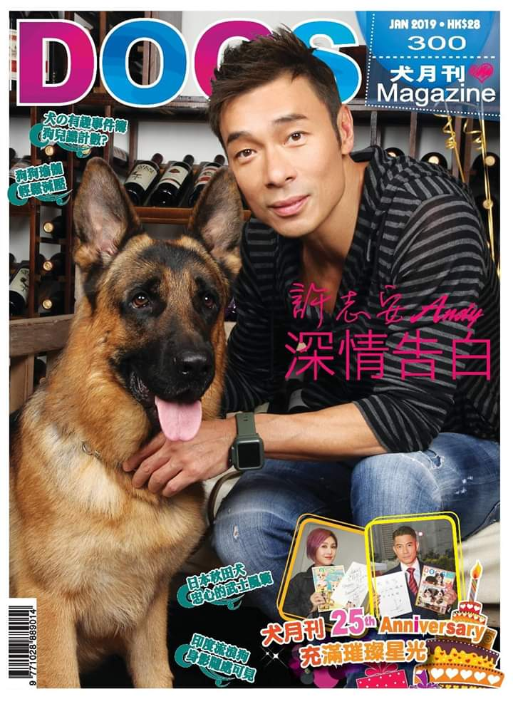 Dog Magazine Cover