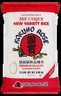 kokuho rose 15 lbs_clipped_rev_1.png
