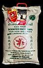 pantai jasmine rice 25 lbs.png
