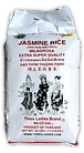 three ladies jamine rice 25 lbs.png