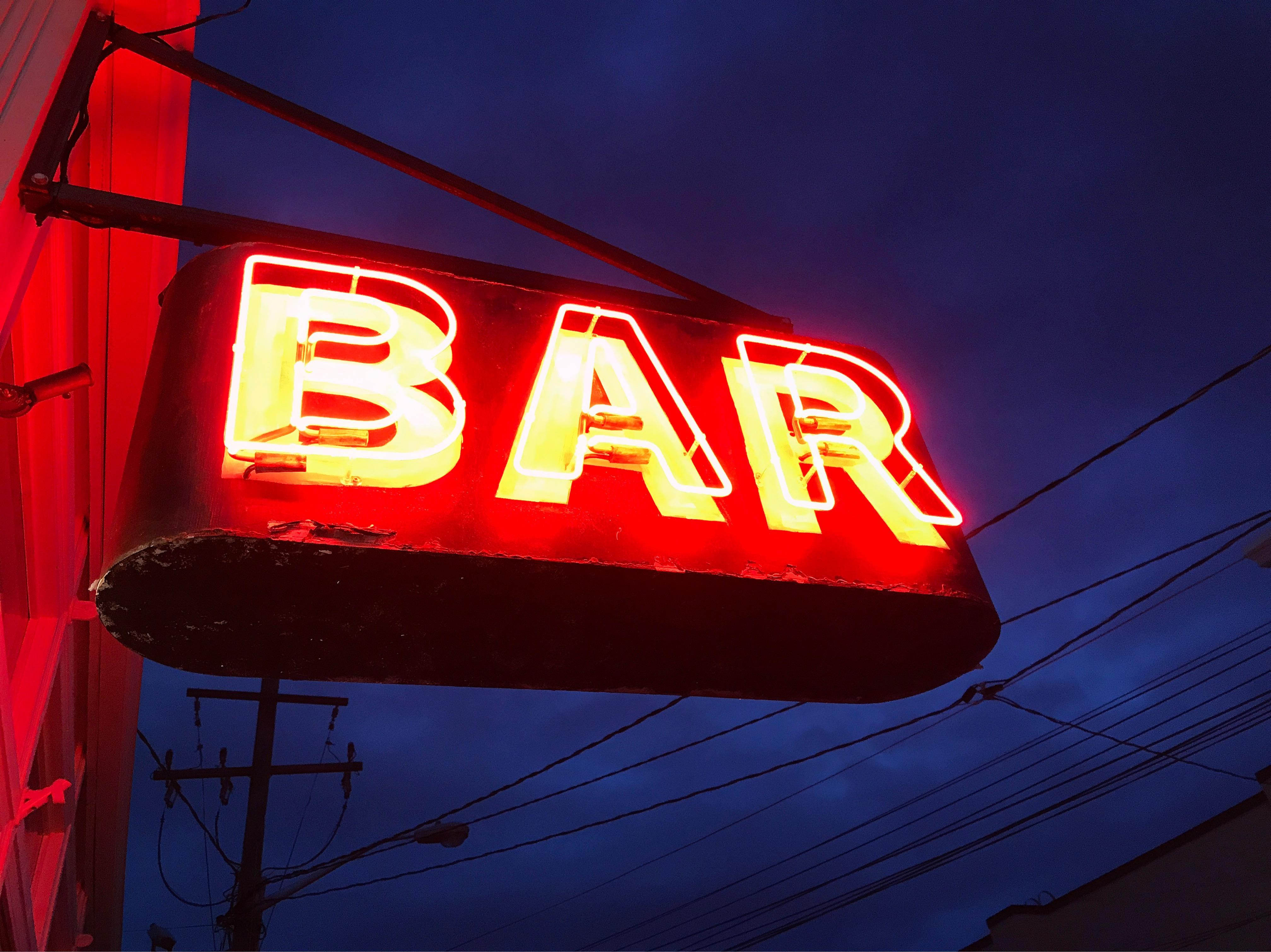 KS Ray's Bar