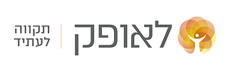 logo laofek.png