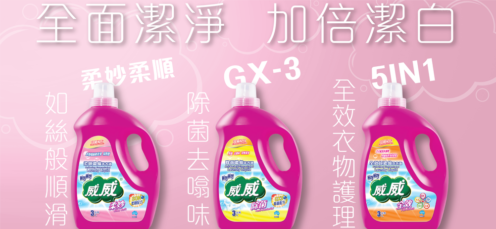 WayWay_HKTV_Web_1080x500px_R5-01.png
