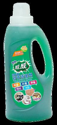 威威超濃縮消毒清潔劑