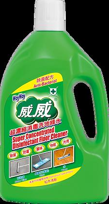 威威超濃縮消毒洗地綠水