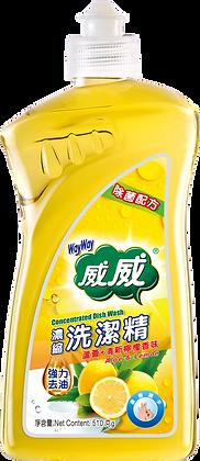 威威蘆薈檸檬濃縮洗潔精