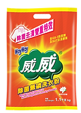 威威除菌無磷洗衣粉