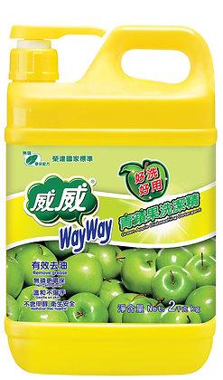 威威青蘋果洗潔精