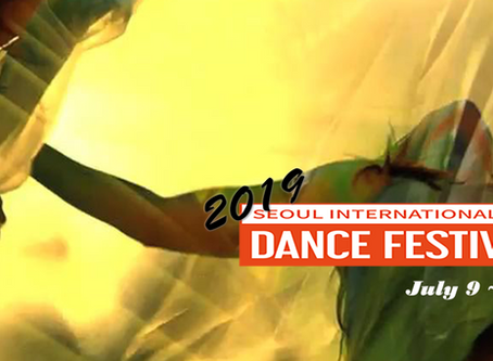 stage au Dance Festival in Tank - Séoul - 9-14 juillet 2019