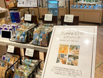 POPUP「京阪百貨店守口店2階化粧品売場」搬入してきました