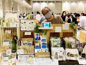 始まってまーす!「OSAKAアート&てづくりバザール神戸vol.10」