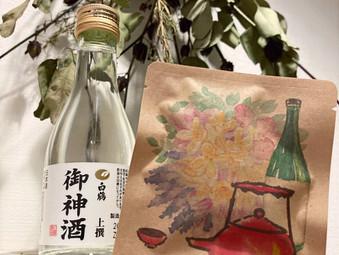 「209 日本酒ちょい足しブレンド」お屠蘇にもおすすめ!