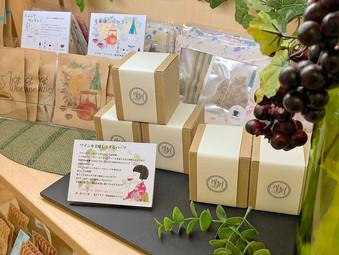 POPUP「京阪百貨店守口店2階化粧品売場」ワインや日本酒にハーブをプラス