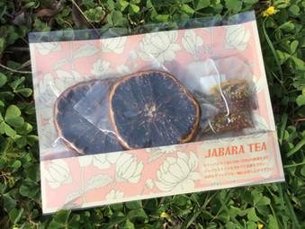 602 JABARA TEA ピンク