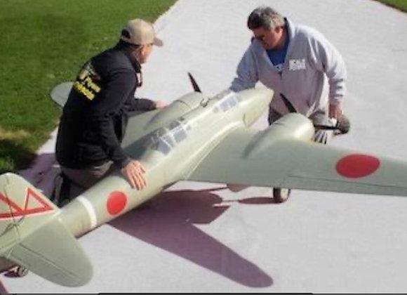 """Kawasaki Ki-45 """"Nick"""" Short Kit by David Anderson"""