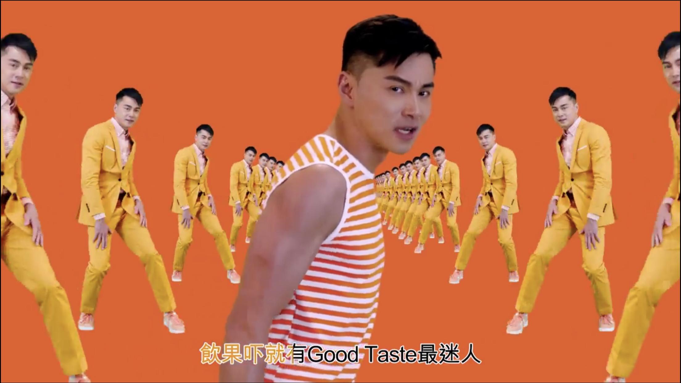 Minute Maid HK