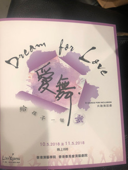 Dream for love