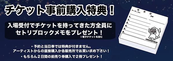 スクリーンショット 2020-02-05 17.11.21.png