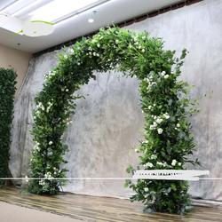 Foliage Arch