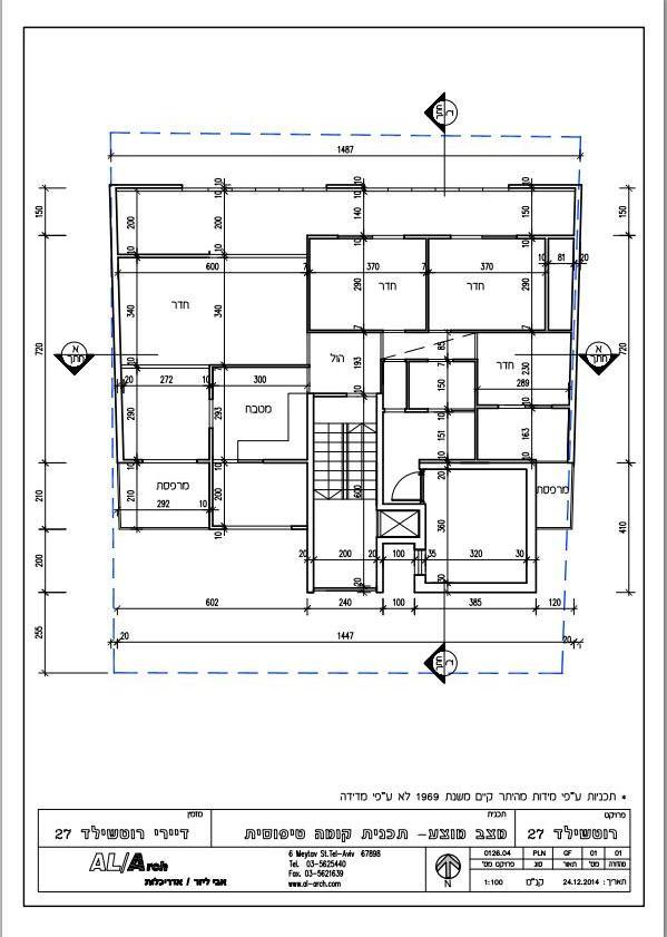 מצב מוצע - תוכנית קומה טיפוסית