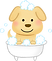 dog-taking-bath.png