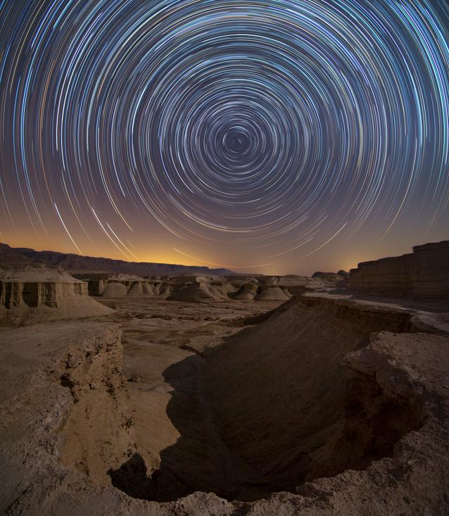 Havari-Masada-S.png