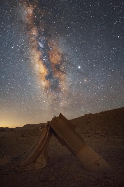Mortar-Milky-Way-S.png
