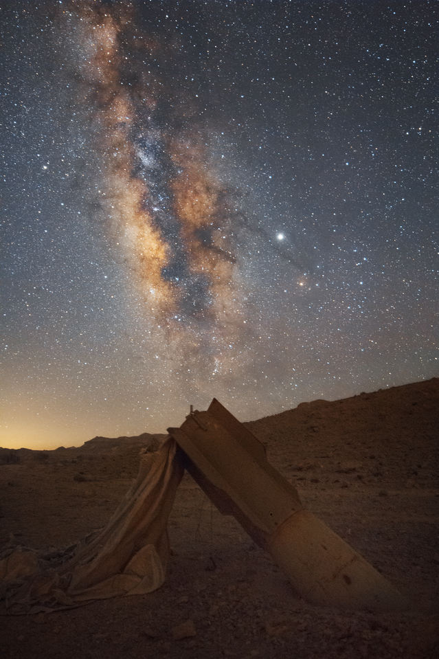 Mortar-Milky-Way-S.png