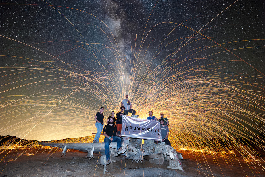 רודפי הכוכבים - סדנאות צילום כוכבים
