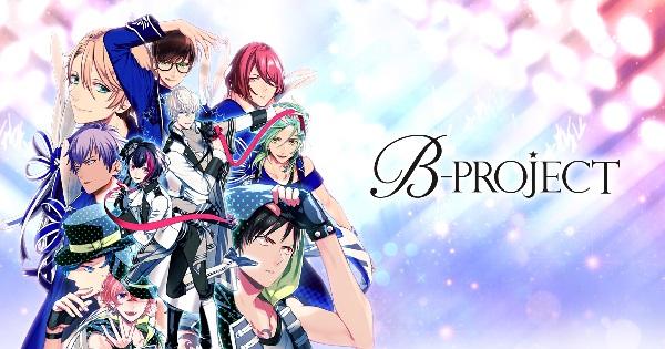 B-project~鼓動*アンビシャス~
