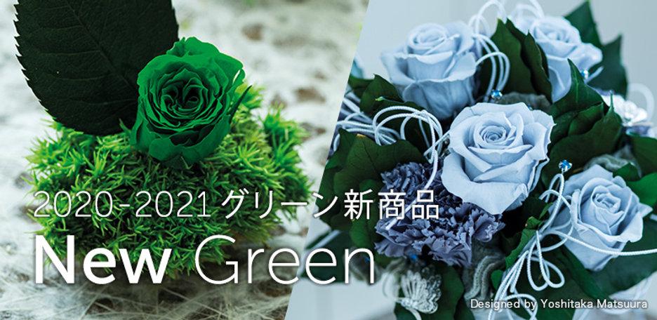 Banner-trend colour 02.jpg