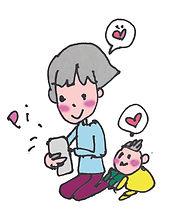 オンライン「おしゃべり広場」