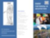 Брошюра НИИ промпредприятий 1.jpg
