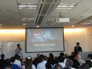 ジェトロと提携、日本企業とイスラエル企業の協業を加速させる