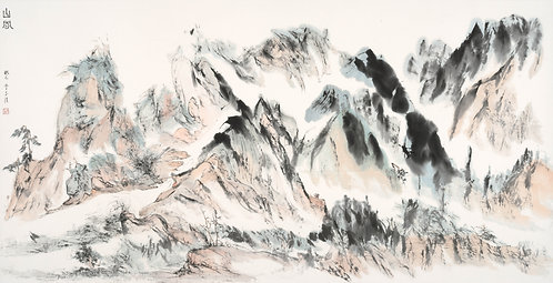 Echo of The Mountain No.2