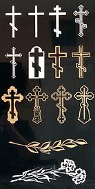 плитка эмблемы кресты.png