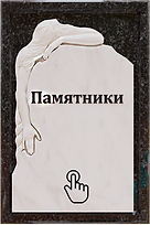 кнопка 3.4.png
